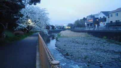 Sakai River, Machida, Tokyo