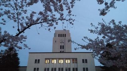 Tokyo Institute of Technology, Meguro, Tokyo